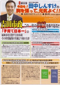 f_press_03_01