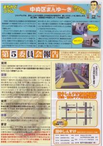 f_press_03_02