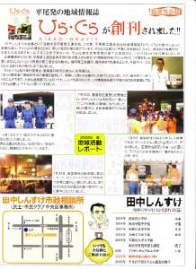 f_press_05_02