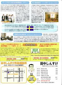 f_press_07_02