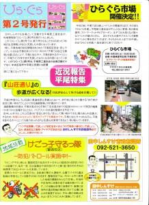 f_press_09_02