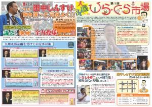 f_press_10_01