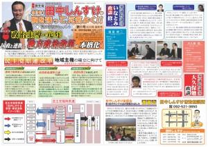 f_press_11_01