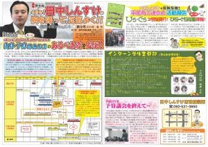 f_press_12_01