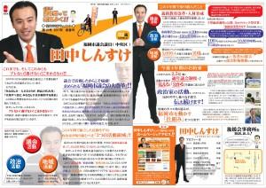 f_press_15_01