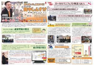 f_press_19_01
