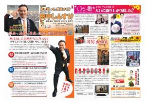 f_press_22_01