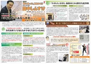 f_press_27_01