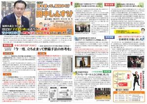 f_press_28_01