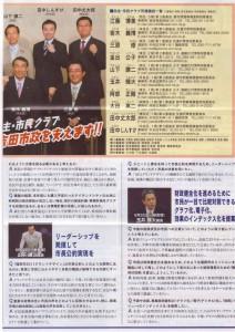 press_31_02