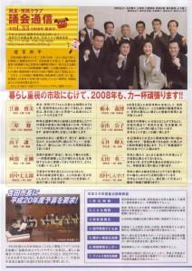 press_33_01