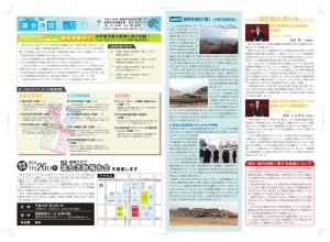 press_51_01