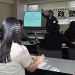 政治スクール『青政塾2015』が最終講!