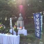 野村望東尼149年忌祭