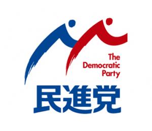 民進党の新ロゴ