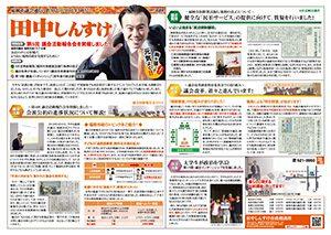 f_press_36