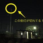 地域からのご相談シリーズ(平和中央公園編)